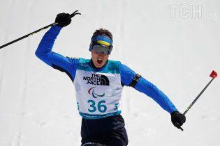 Украина завоевала четвертую золотую медаль на Паралимпиаде