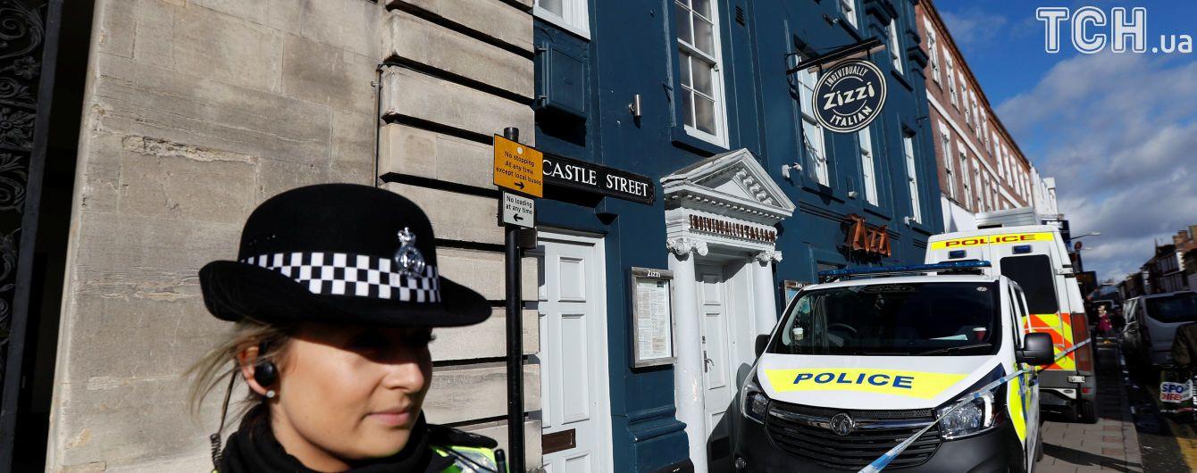 У Солсбері у двох відвідувачів кафе запідозрили симптоми отруєння, як у Скрипалів - ЗМІ
