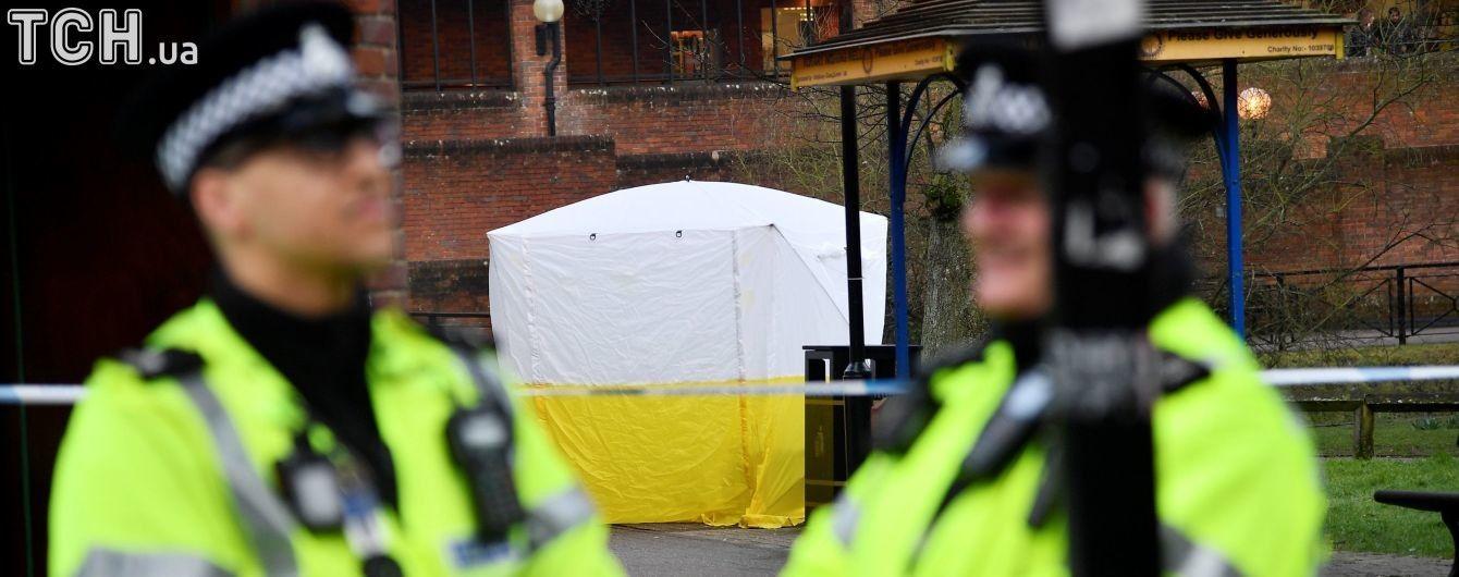 Британські ЗМІ назвали речовину, якою могли отруїти екс-шпигуна Скрипаля