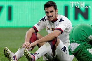 Врачи назвали причину смерти итальянского футболиста Астори