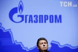 """""""Газпром"""" різко впав у рейтингу світових енергетичних компаній"""