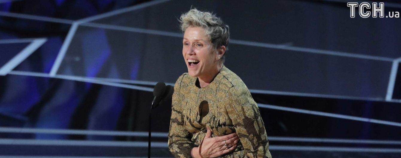 """""""Оскар-2018"""": найкращою акторкою року стала Френсіс Макдорманд"""