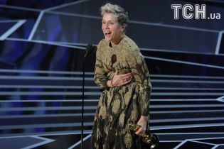 """Акторці Френсіс МакДорманд повернули """"Оскар"""", який поцупили на вечірці"""