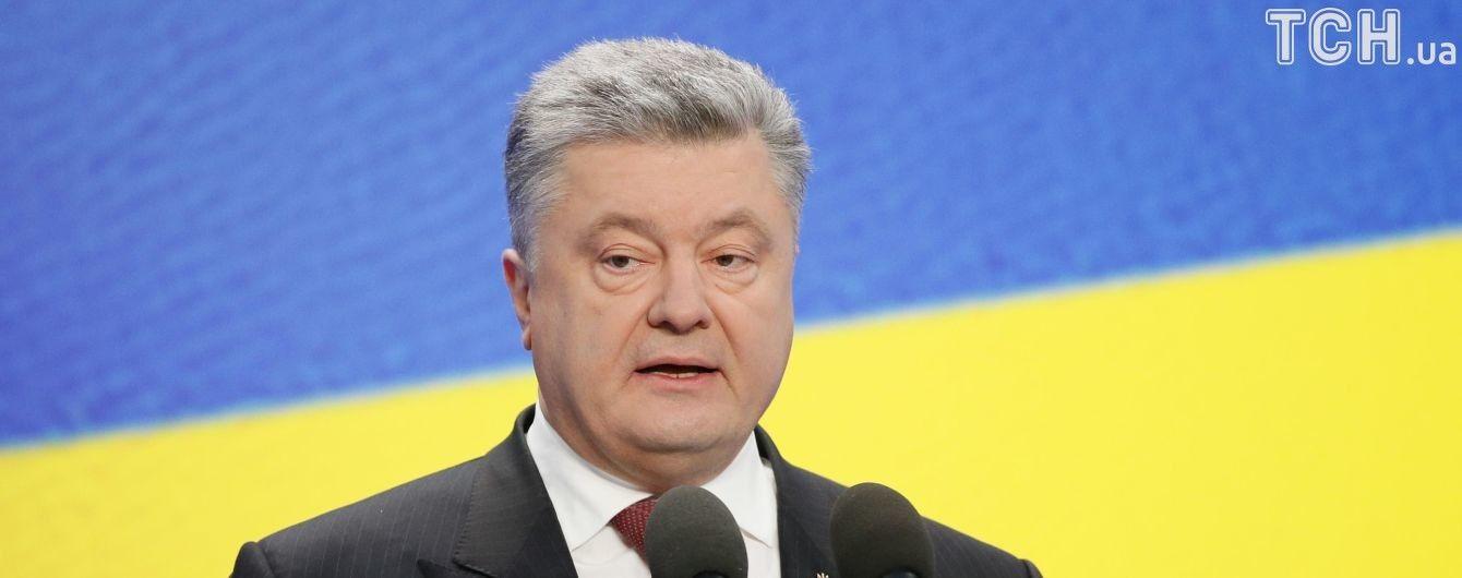Порошенко поблагодарил всех, кто приобщился к акции в поддержку узника Кремля Сенцова