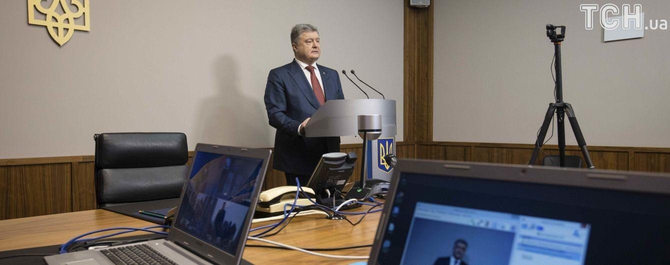 Авиаперелеты и официальные мероприятия: на что ушли 802 млн для обслуживания деятельности Порошенко