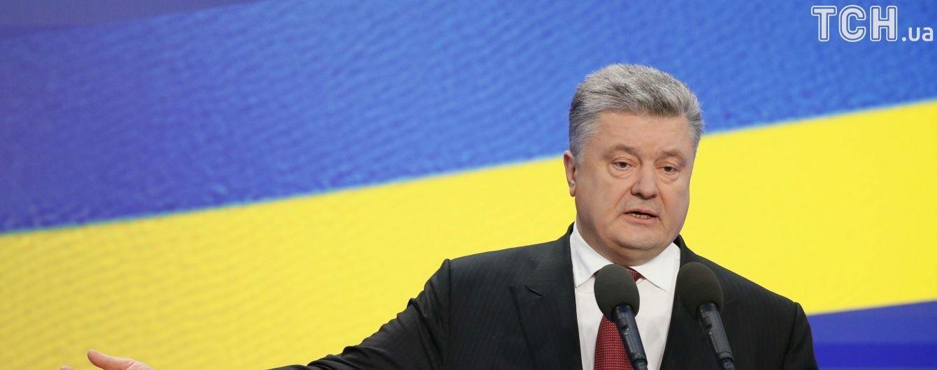 Порошенко закликав західні країни бойкотувати чемпіонат світу з футболу в Росії