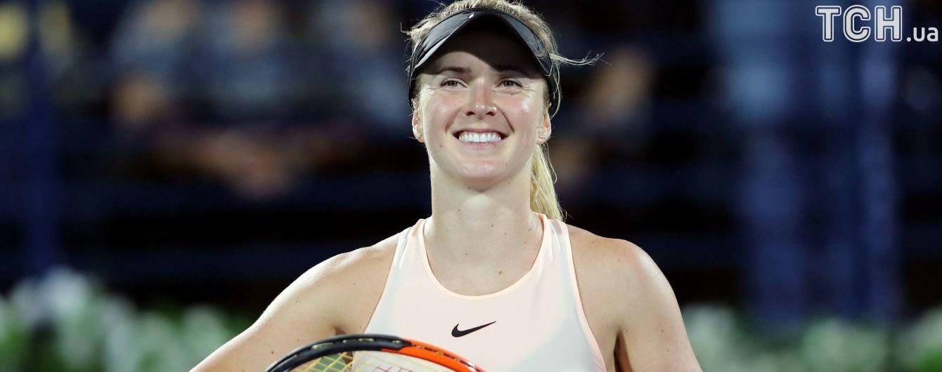 Світоліна зберегла четверте місце чемпіонської гонки WTA