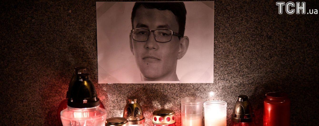 В Словакии впервые в истории страны убили журналиста-расследователя