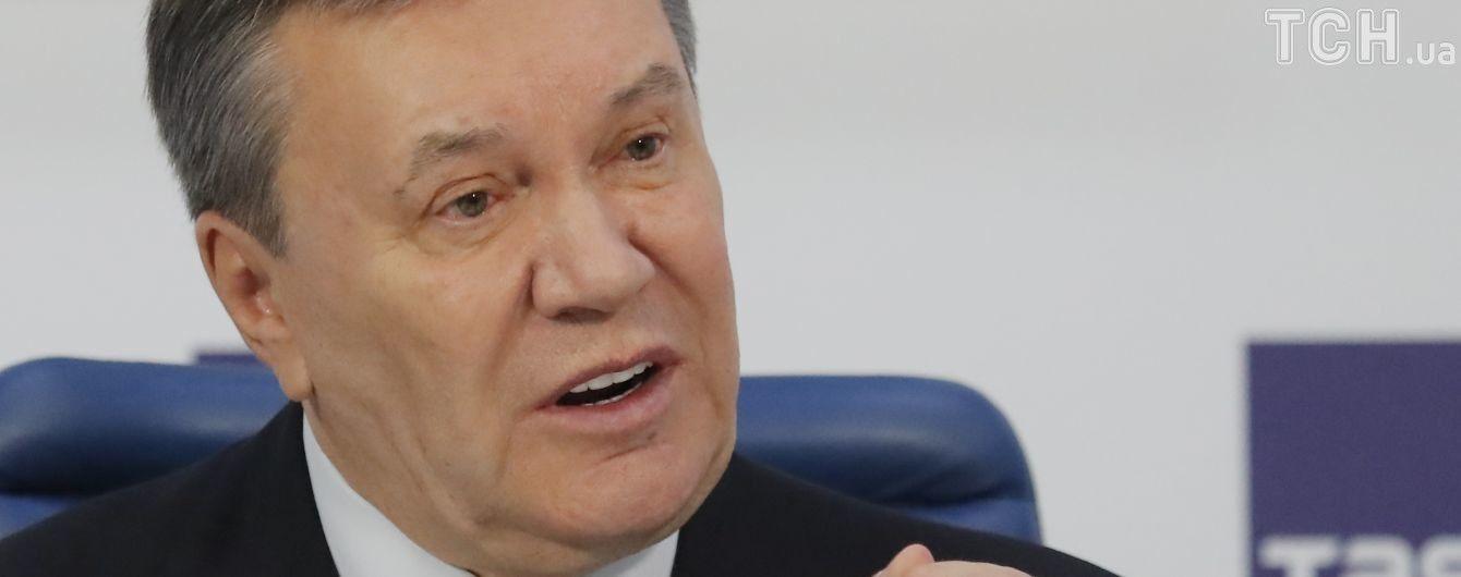 Янукович требует в Печерском суде защитить его честь и репутацию от Луценко