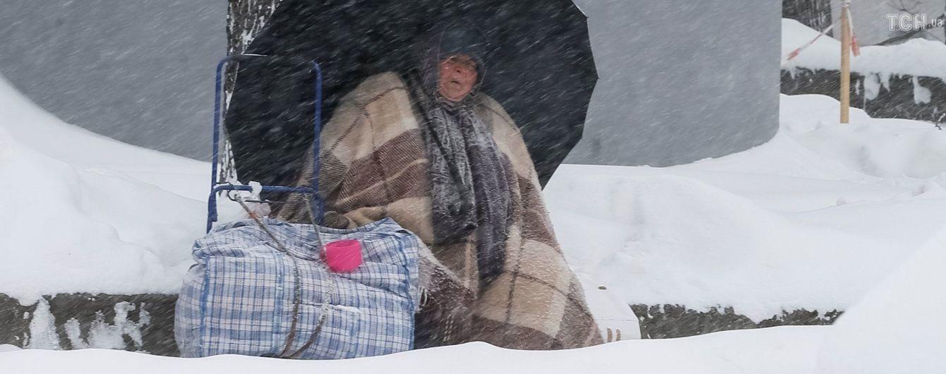 На Украину надвигается снежный циклон. Синоптики предупреждают о метели и сильном ветре