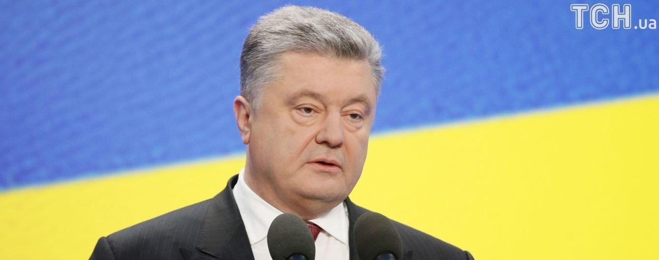 Звільнення українських заручників залежить винятково від бажання Путіна - Порошенко