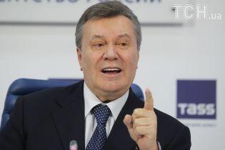 """Печерський суд назвав причину зняття арешту з """"рахунків Януковича"""""""