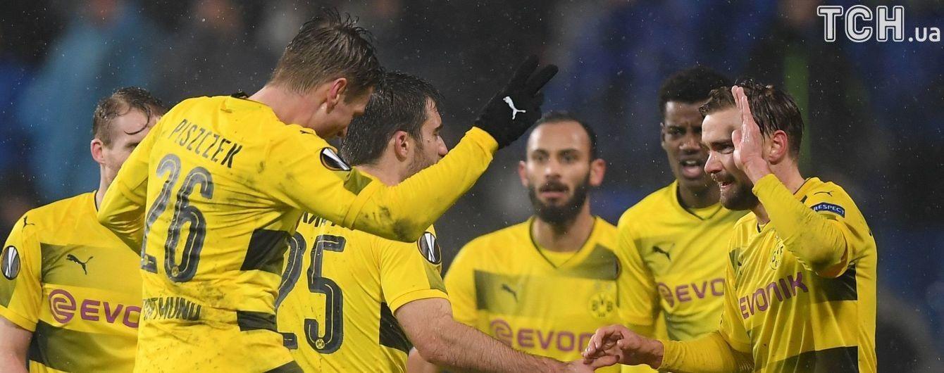 Арсенал боруссия дортмунд 1 2 лига чемпионов уефа