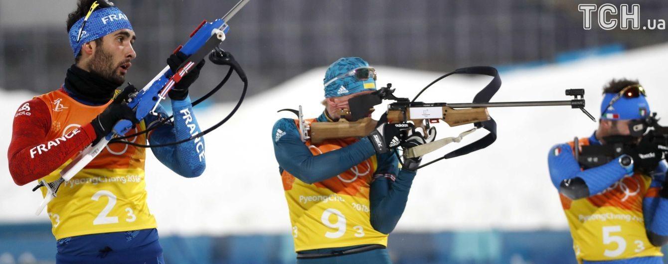 Українці провалили спринтерську гонку, Фуркад не стартував через хворобу
