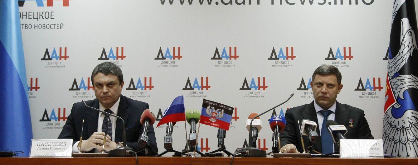 """Влада однієї з областей РФ вирішила """"інтегруватися"""" з """"ДНР"""" і """"ЛНР"""""""
