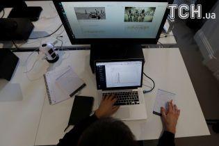Електронна держава. Як Україна впроваджує новітні технології в е-урядуванні