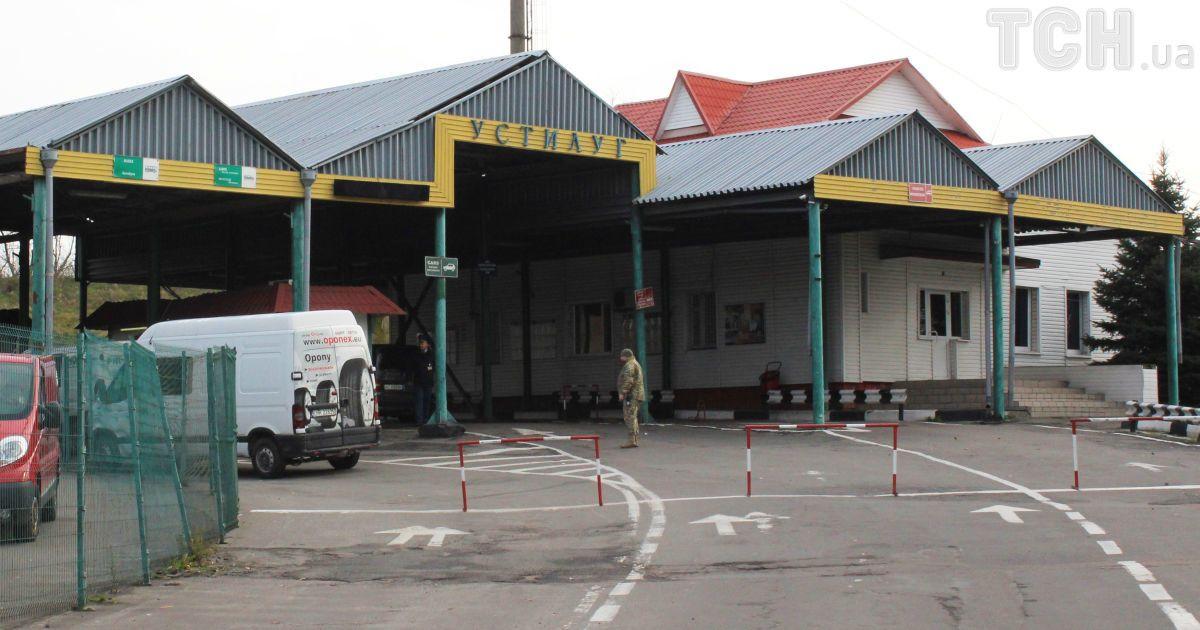 ЕС закрыл проект модернизации украинской границы из-за коррупции на местах - Reuters