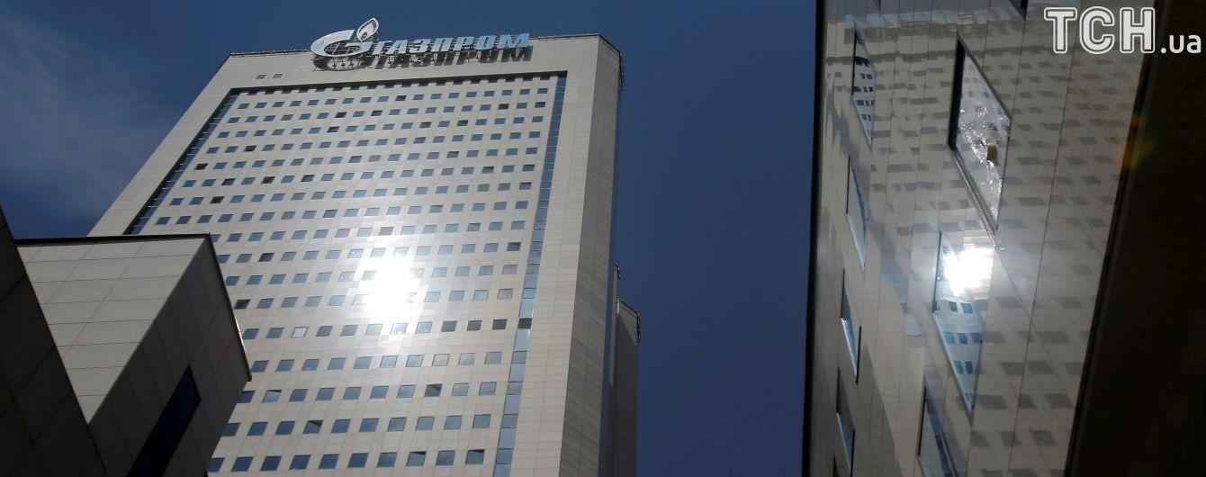 """""""Газпром"""" збільшив постачання газу на окуповані території Донбасу"""