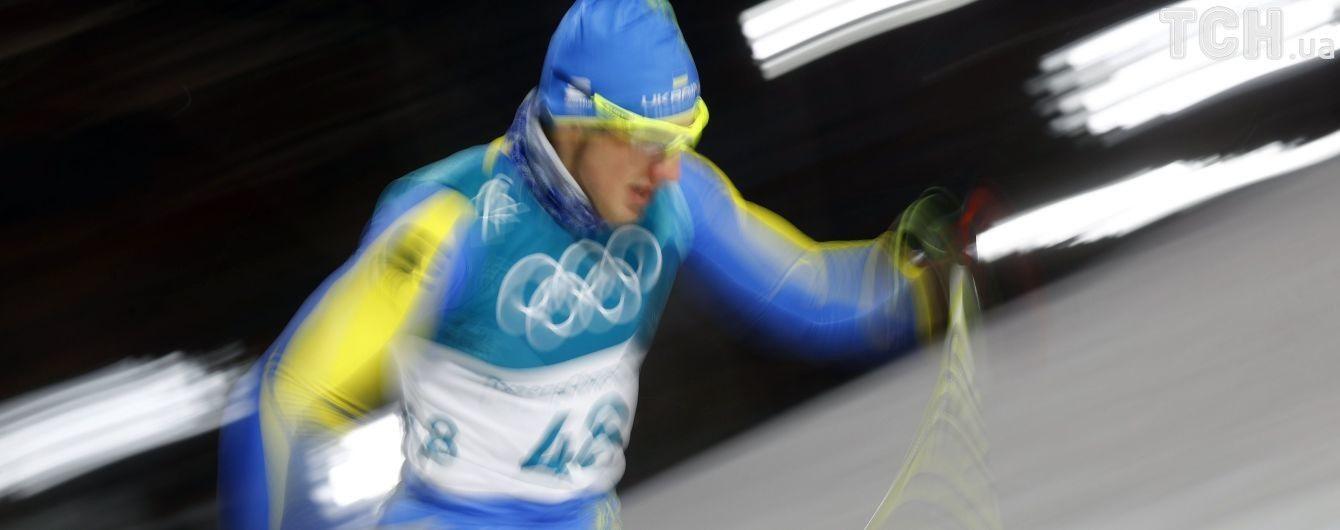 Олімпійські ігри 2018 - День 7. Розклад і результати змагань українців