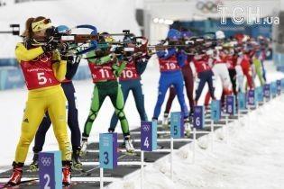 "Франція завоювала ""золото"" у змішаній естафеті на Олімпіаді-2018, Україна фінішувала сьомою"