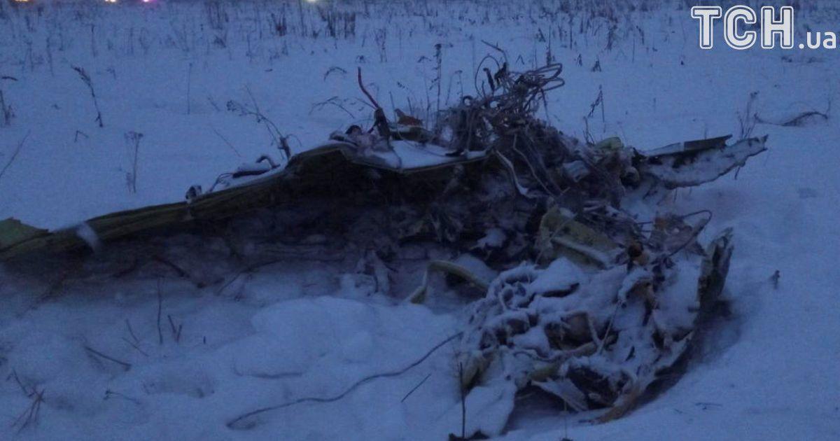 Российская власть назначила компенсацию погибшим в авиакатастрофе под Москвой