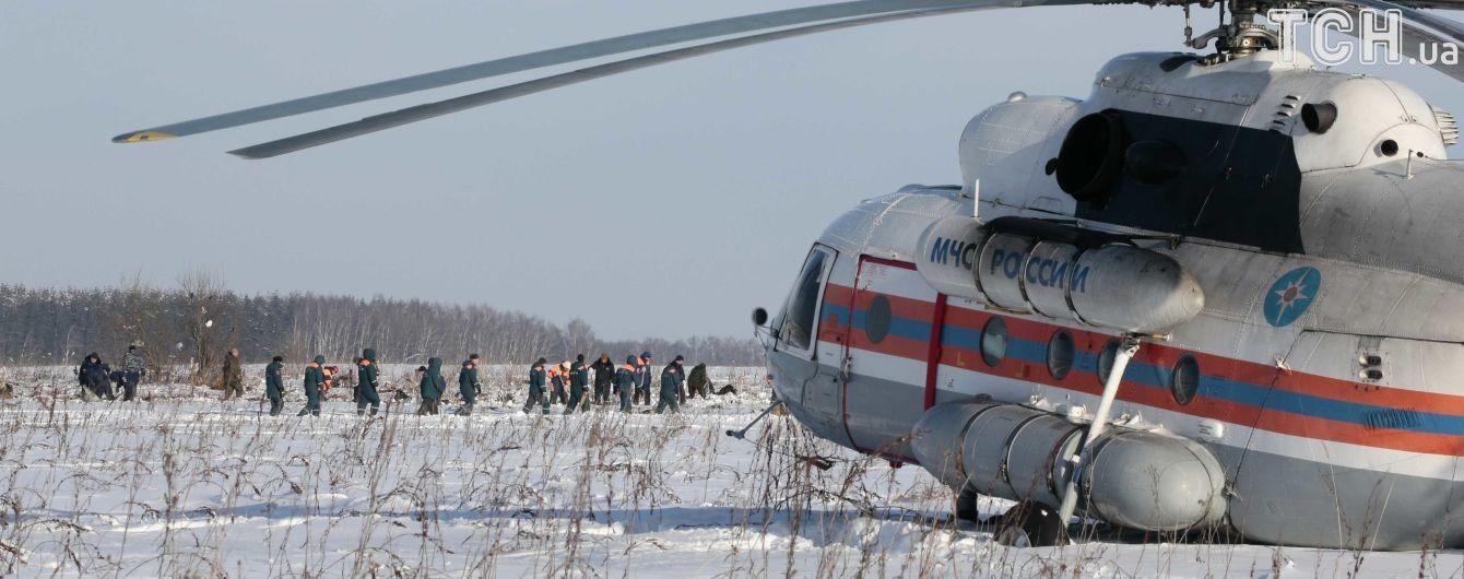 Ан-148 був цілим до зіткнення з землею - СК
