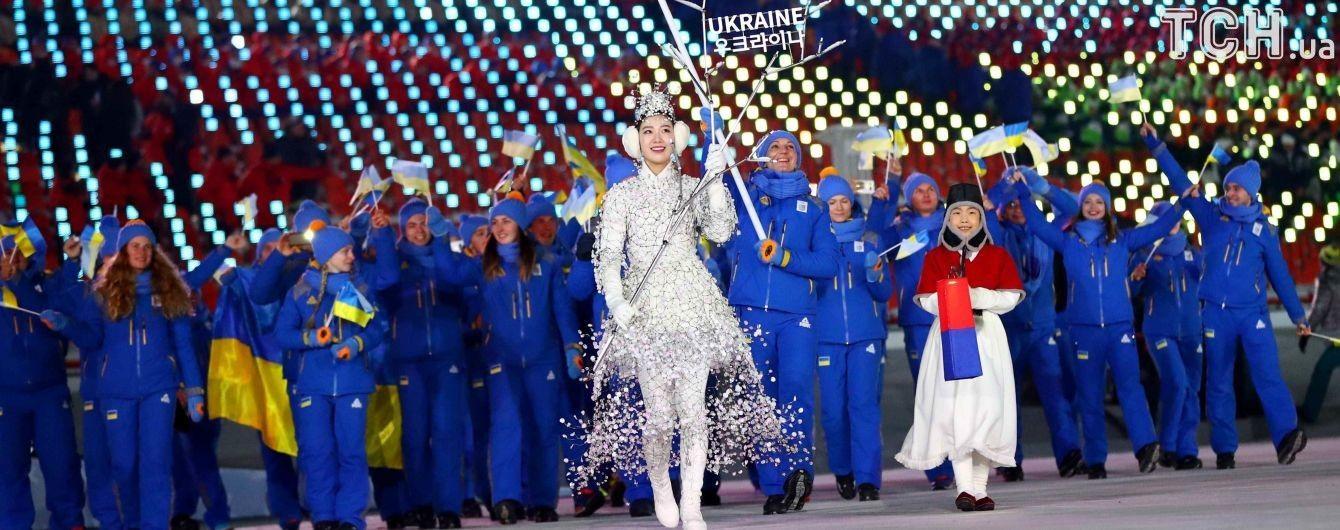 Олімпійські ігри 2018 - День 2. Розклад і результати змагань українців