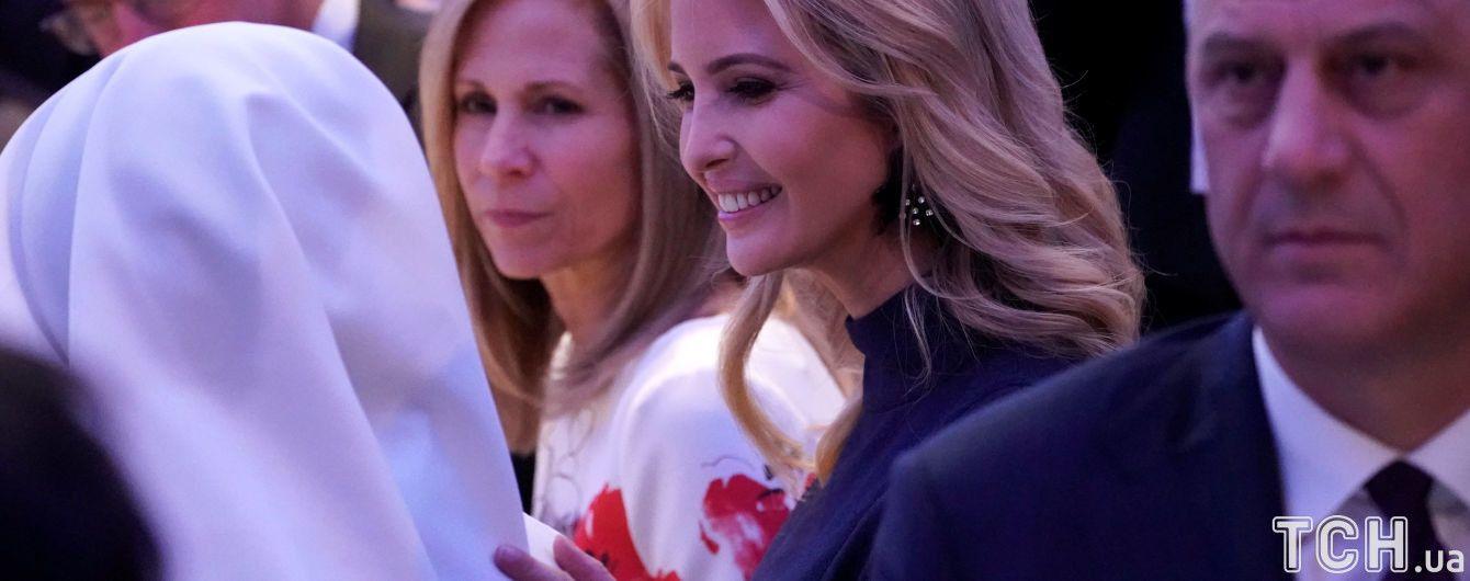 Білий дім відхрестився від можливості зустрічі Іванки Трамп і сестри Кім Чен Ина
