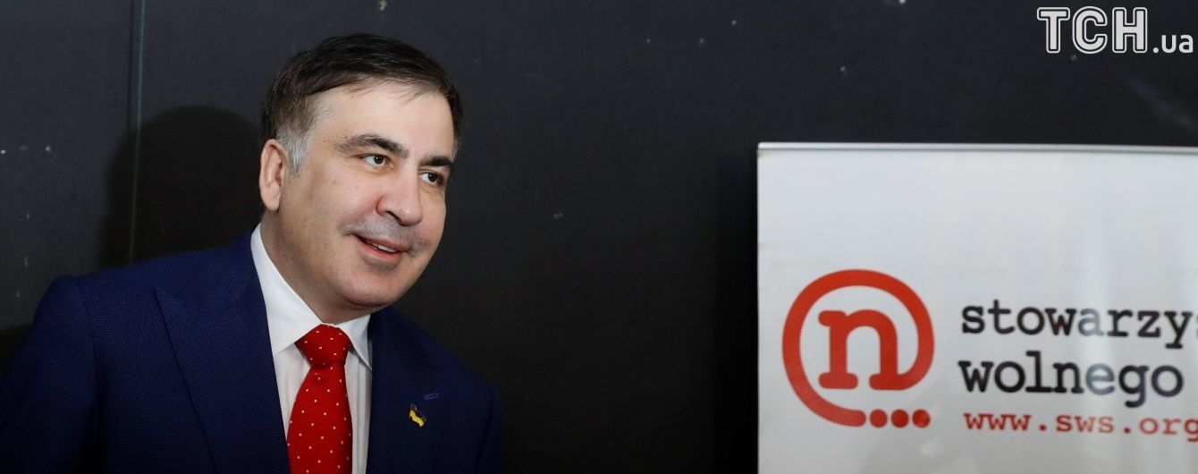 Саакашвили убеждает, что правоохранители украли его личные вещи во время обыска