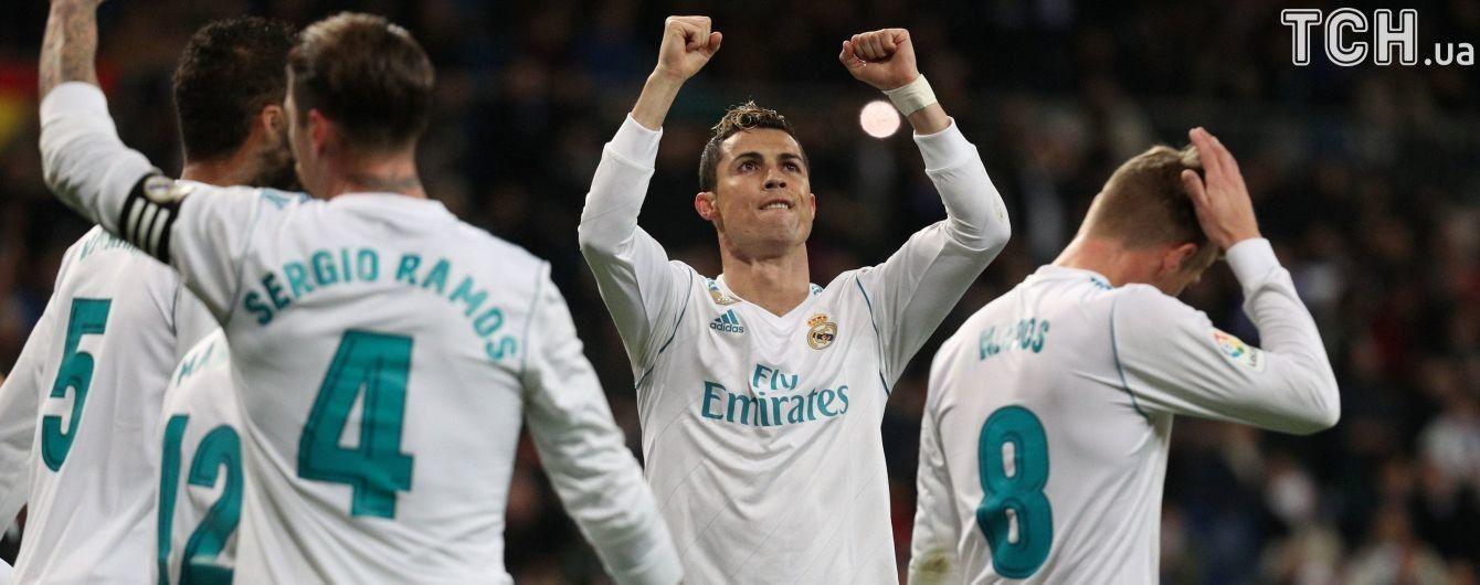 """""""Реал"""" у надрезультативному матчі чемпіонату здолав суперника, Роналду оформив хет-трик"""