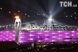 Бомбезное открытие Олимпиады-2018: момент, который захватит ваш дух