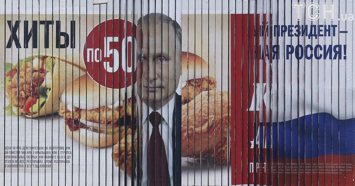 В представительствах РФ в Украине могут запретить открывать участки для голосования за президента России