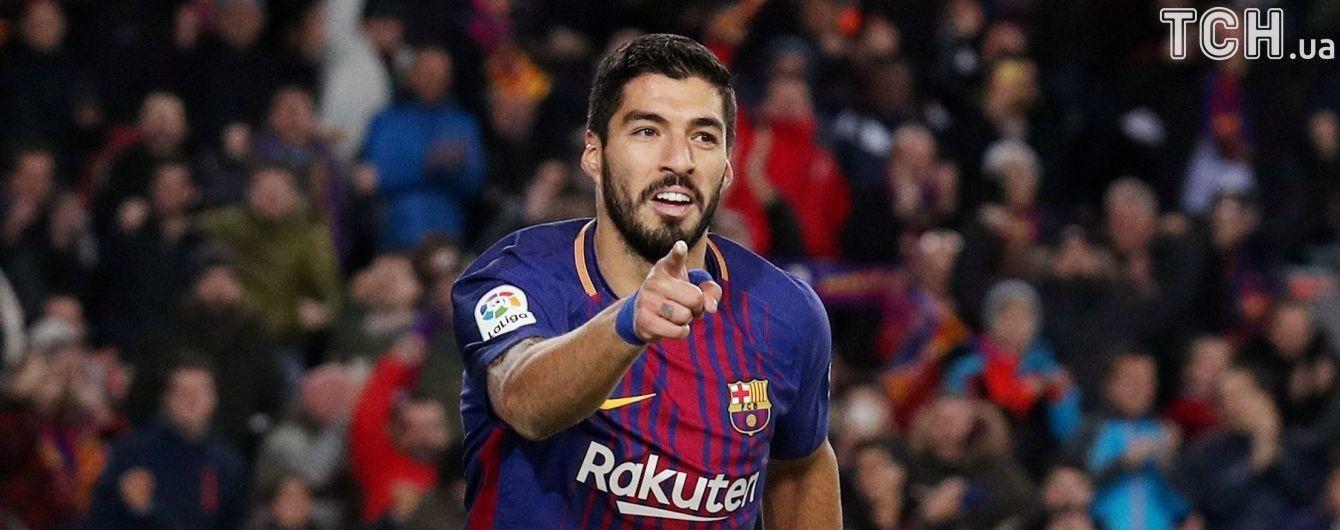 """""""Барселона"""" мінімально здолала """"Валенсію"""" у першому півфіналі Кубка Короля"""