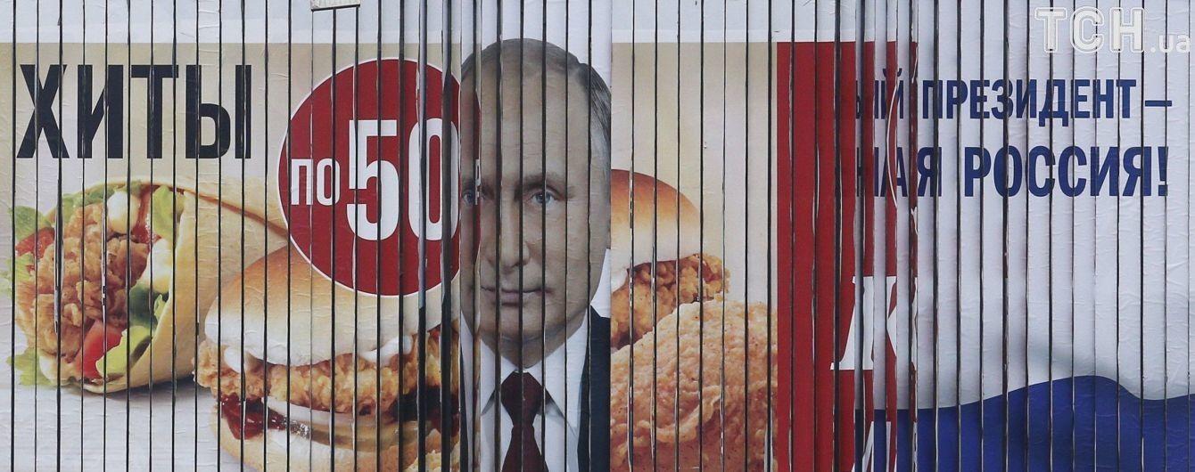 ЦВК Росії сформувала остаточний список суперників Путіна на виборах президента
