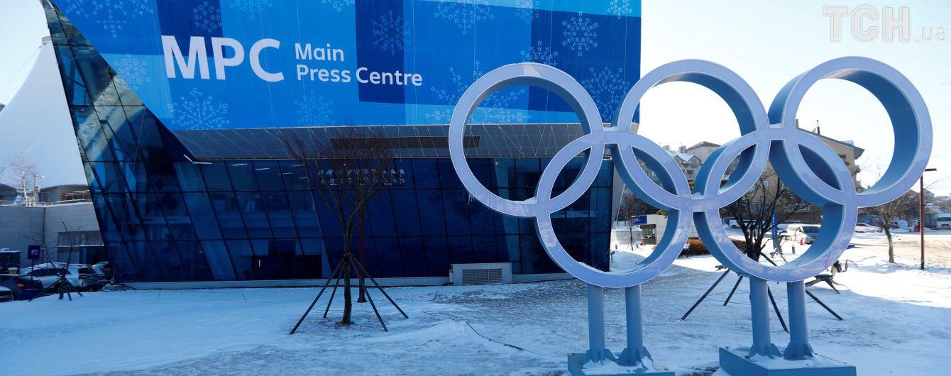 Reuters не пустят на церемонию открытия зимней Олимпиады-2018
