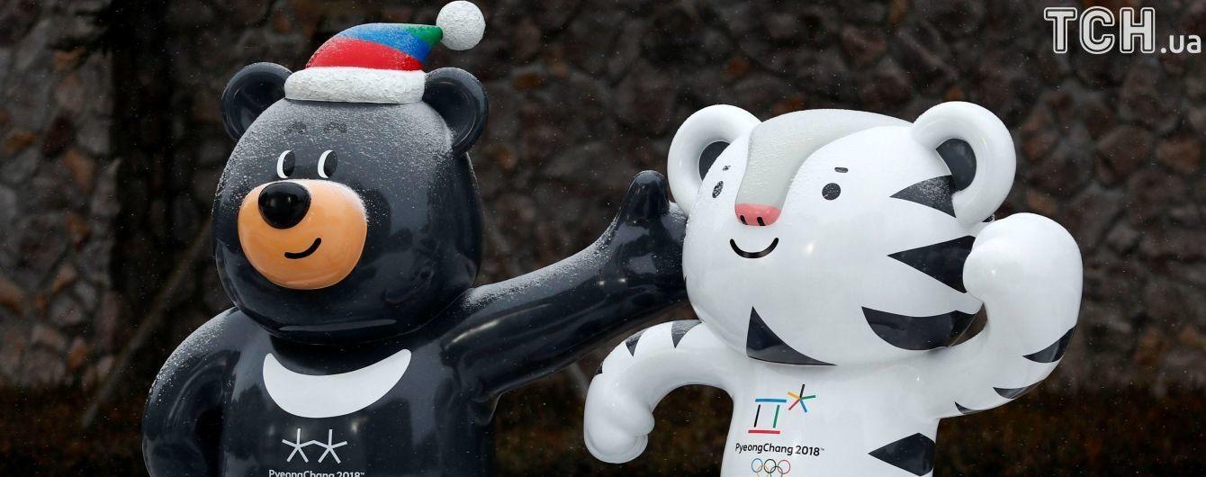 """Антирекорд """"белой"""" Олимпиады. Стал известен состав сборной Украины на Пхенчхан-2018"""