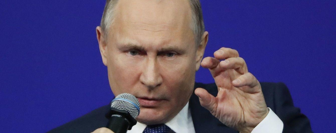 Путін приєднав армію самопроголошеної Південної Осетії до складу збройних сил Росії