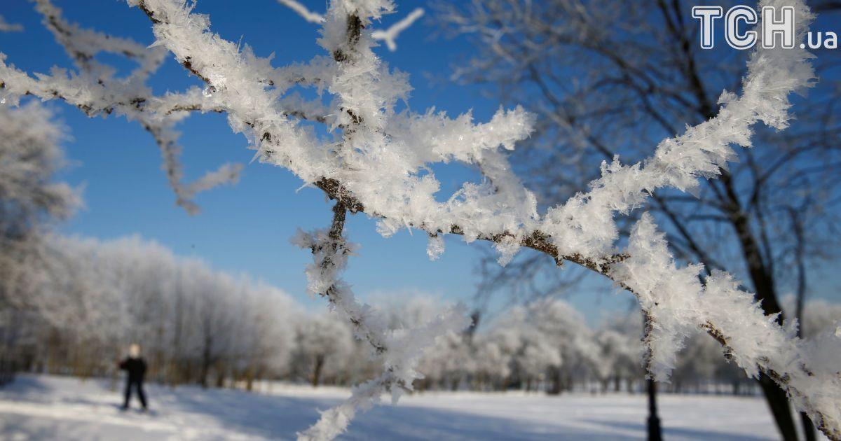 Морозы сменятся резким потеплением: синоптики дали прогноз на вторую половину недели
