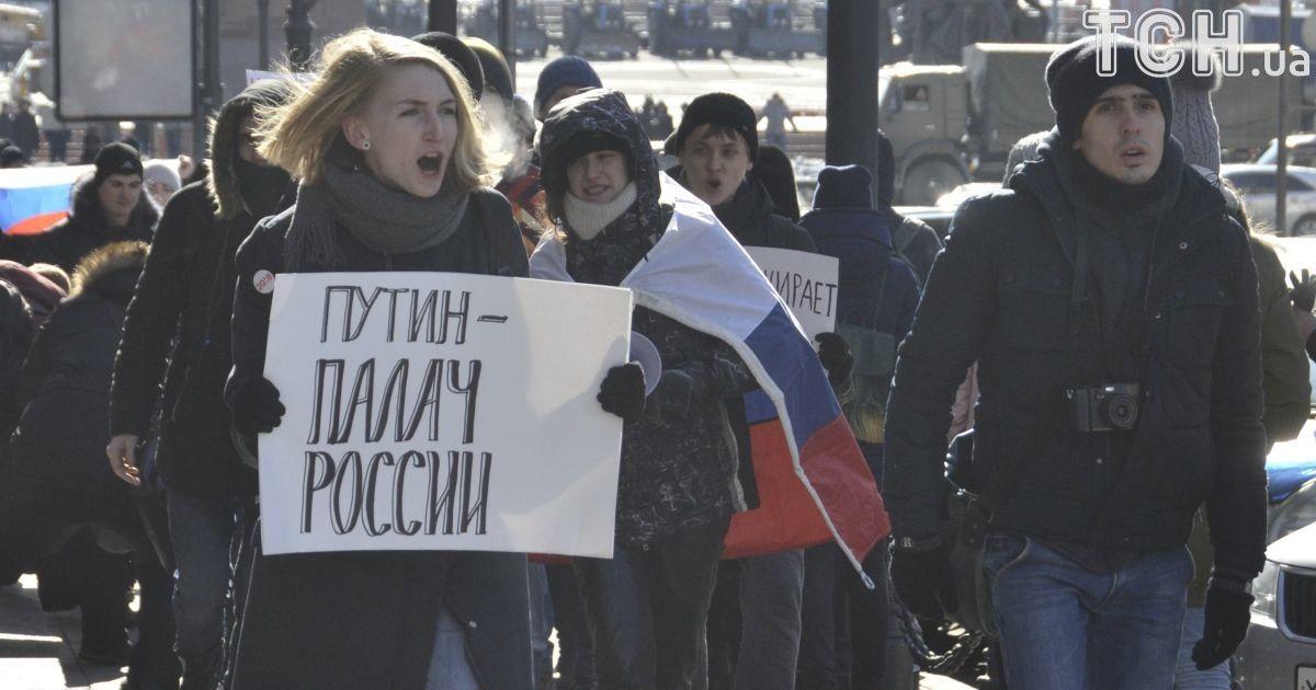 Акции протеста во Владивостоке @ Reuters