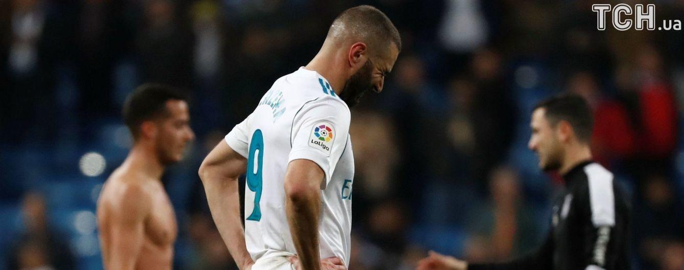 """Форвард """"Реала"""" Бензема назавжди відсторонений від ігор за збірну Франції"""