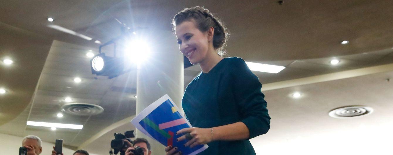 Ксения Собчак собрала необходимые подписи для выдвижения в президенты