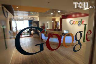 Працівники Google у всьому світі влаштували масштабну акцію протесту