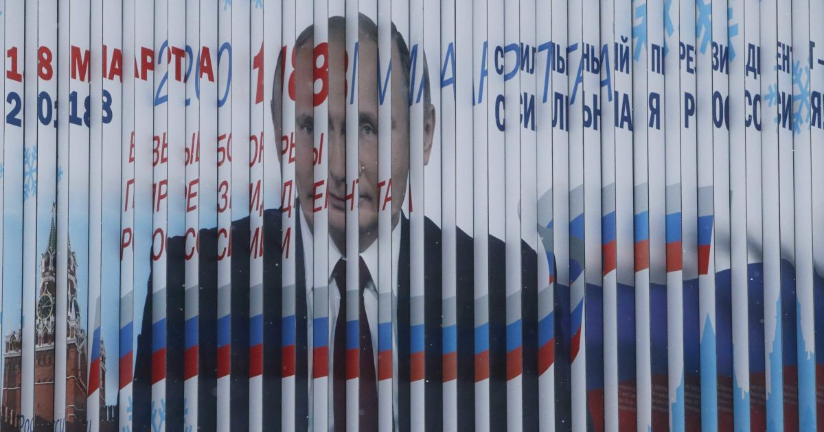 МИД Украины еще не решил вопрос относительно участков к выборам президента РФ - СМИ