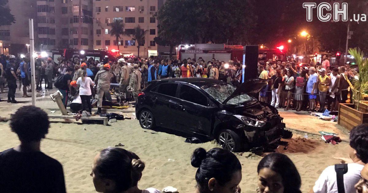 У Ріо-де-Жанейро водій авто наїхав на пішоходів на набережній: є потерпілі