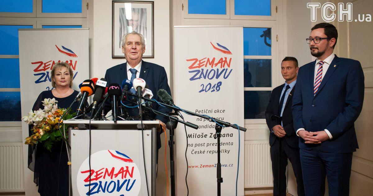 Пророссийский кандидат Земан победил в первом туре выборов президента Чехии