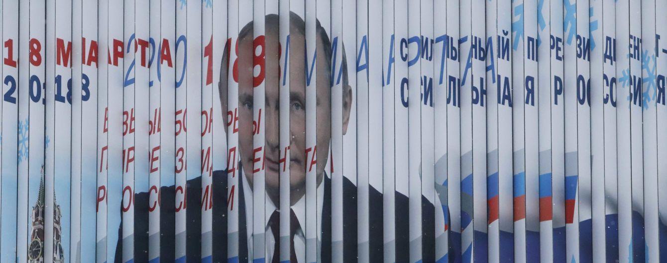 Украина поднимет вопрос о нелегитимности выборов в России