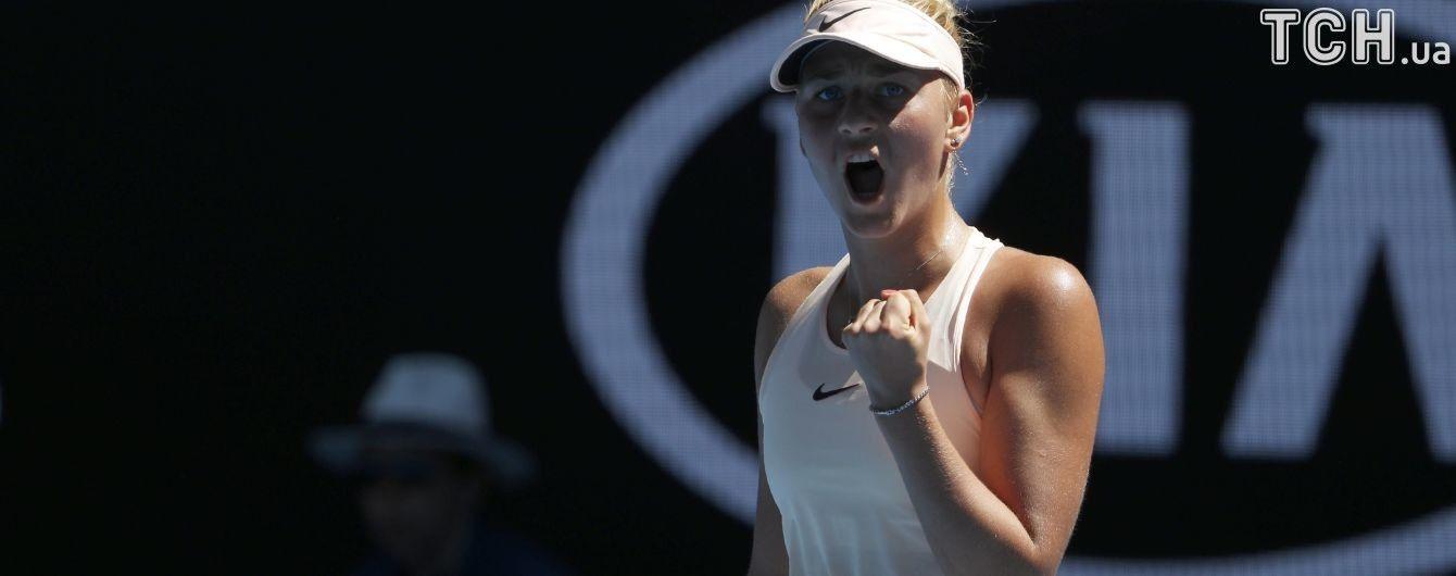 15-летняя украинка вышла в третий раунд Australian Open, где встретится со Свитолиной
