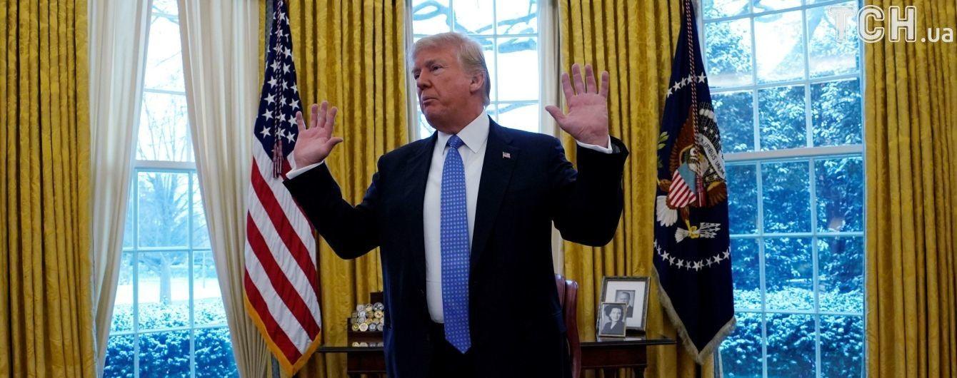 """Трамп заблокировал публикацию меморандума о """"российском расследовании"""""""