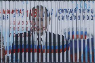 В РФ будут круглосуточно охранять билборды с Путиным – СМИ