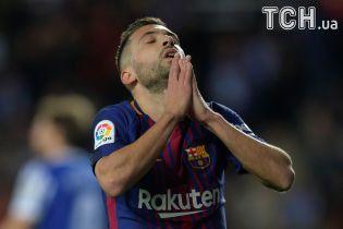 """Футболіст """"Барселони"""" підколов """"Реал"""" через занадто великий відрив у чемпіонаті"""